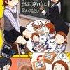 【読書感想】問題です。2000円の弁当を3秒で「安い!」と思わせなさい ☆☆☆