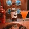 【食べログ】雰囲気最高!関西の高評価バー3店舗をご紹介します!