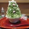 【奈良かき氷】 菓匠 千壽庵吉宗 奈良総本店 千壽茶寮 さん 2020年12月