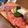 昼間から食べる焼肉ほど旨いものは無いと言っても過言ではないのだ 〜北海道焼肉 プライム〜