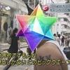 【FGO】強化祭り!!!