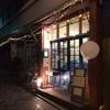 【12/26(火)リピート開催】「タロットで年運」ワークショップ!2018年バージョン(おやつ・お茶つき)