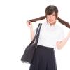 【身長154cm女子】大人っぽくみられる方法