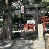 【福岡県大牟田市】熊野神社