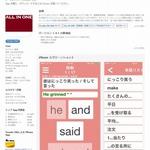 アプリ「ALL IN ONE」で英単語、リスニング、瞬間英作文を特訓