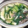 ポンダラって何?小さい真鱈(マダラ)を捌き刺身と鍋へ!