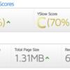 はてなブログの表示速度を限界まで高速化した