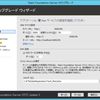 Team Foundation Server 2015 Update3リリース