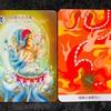 家族リーディング〜日本の密教カード&龍神カード〜