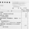 卵胞チェック② 20171028