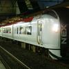 E259系 特急「成田エクスプレス」乗車記