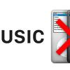 古いiPhoneやiPod classicでApple Musicを試してみた