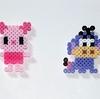 【アイロンビーズ】クマのプーさんより、ピグレット&イーヨー