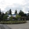 ドイツ国際平和村