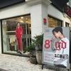 20160817韓国旅4日目カロスキル散歩~帰国