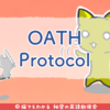 OATH Protocol、NEMとの戦略的パートナーシップを発表