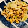 蒸し秋田大豆とネギのサラダ