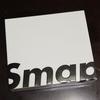 SMAPのベスト盤聴いてえらいことになった