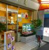 【純喫茶麦】武庫之荘駅前の純喫茶2