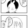 【4コマ】ムレ防止のちょんまげ