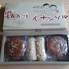 【韓国の伝統菓子】薬菓と油菓を食べた感想【イナンソル韓菓】
