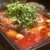 ランチはお魚~炉魚~