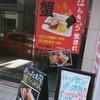 CRAB GANG(クラブギャング)/ 札幌市中央区南3条西3丁目 TM-24ビル B1F