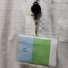 自己申告型-新型コロナカラーチャート-ワクチン接種後
