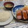 鶴見【レストランばーく】ハムカツ定食 ¥800