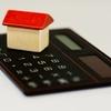 ほぼ業者を使わずに自分達で引っ越しをするとどうなる?【これだけ違った引っ越し費用!】