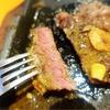 いきなりステーキに初めて行ってみたので注文の仕方と食べた感想を書いたよ【リブロースステーキ】