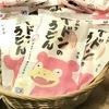 ポケモン × 都道府県 コラボ 宮城・岩手・福島・香川・鳥取・北海道
