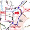 京都府 国道163号木津東バイパスと都市計画道路東中央線が同時開通