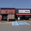 【オススメ5店】福井市(福井)にあるラーメンが人気のお店