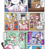 『君の名は。』再来なるか?東宝・川村PD×新房&シャフトの『打ち上げ花火』レビュー