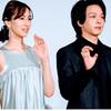 中村倫也company〜「サンキュー神様・170日目のカウンターマン・基金が出来ますように!」
