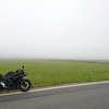 霧の日の出勤事情