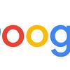 Google「医療や健康に関連する検索結果の改善について」。ワイ「逝ったったwww」~2017年12月6日アップデートについて~