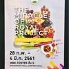 【イベント】バンコクMBKにてロイヤルプロジェクト製品販売イベント