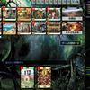 Dominion Online 対戦録 163