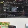 名古屋③麺屋はなび・なばなの里・すし道場