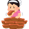 糖質が食べたい!!!