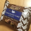 【限定】トップス チョコレートケーキカップアイス@セブンイレブン