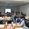 地域貢献委員会研修会開催「地域福祉活動のタテ・ヨコ・ナナメ連携を考えよう」