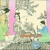 21 連環画の壺 「王羲之伝」