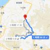 日本の三大薬湯