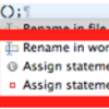 "IntellijでEclipseの""Assign statement to new local variable"""