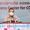 ラオス:外出禁止等の一部緩和、5月4日~17日の期間(新型コロナ対策措置)