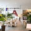 【金沢カフェ】しいのき迎賓館にあるカフェ&ブラッスリー「ポール・ボキューズ」