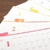 メルカリ・ラクマには売上金の振込スケジュールとは?各フリマアプリの振込み日を解説!